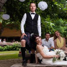 Wedding photographer Yaroslav Kazakov (Kazakovy). Photo of 14.04.2016