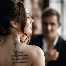 Wedding photographer Artem Bogdanov (artbog). Photo of 31.01.2016