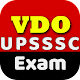 UPSSSC VDO Exam Download for PC Windows 10/8/7