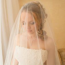 Wedding photographer Irina Alekseeva (alekseeva). Photo of 11.04.2016