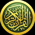 القرآن والتفسير بدون انترنت icon
