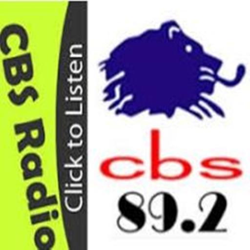 CBS FM Radio Buganda