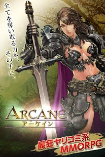 ARCANE-アーケイン-- screenshot thumbnail