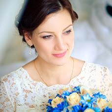 Wedding photographer Kseniya Krestyaninova (mysja). Photo of 16.04.2017