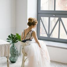 Wedding photographer Natalya Vasileva (natavasileva22). Photo of 30.04.2018