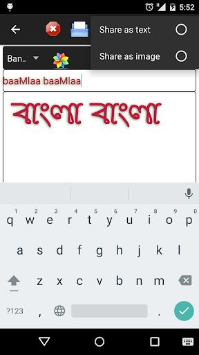 bangla color text