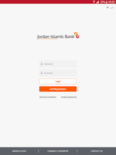 Jordan Islamic Bank- screenshot thumbnail