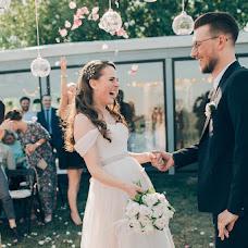 Wedding photographer Nastya Podoprigora (gora). Photo of 02.06.2018