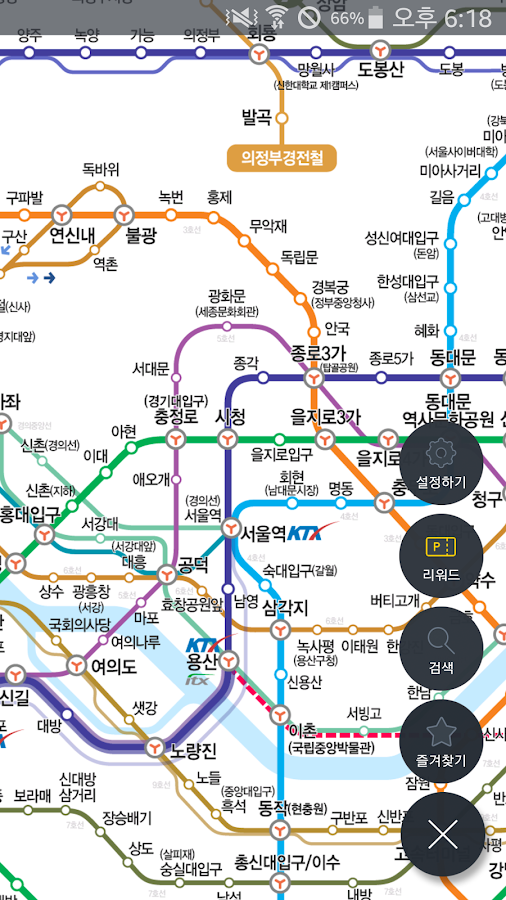 Subway Korea- screenshot