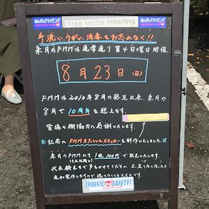 ソアラ JZZ30のカスタム事例画像 Chino1JZさんの2020年08月22日13:45の投稿