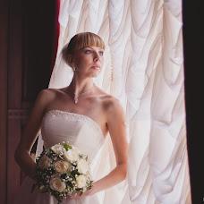 Wedding photographer Aleksey Pastukhov (pastukhov). Photo of 07.11.2013