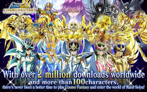 SAINT SEIYA COSMO FANTASY 1.36 screenshots 1