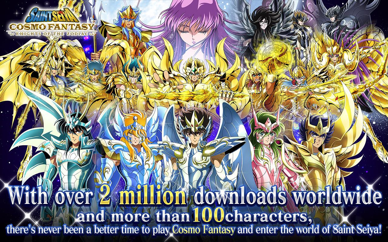 SAINT SEIYA COSMO FANTASY- screenshot