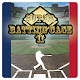 Download Super Batting Cage 2 For PC Windows and Mac