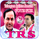 TRS Photo Frame APK