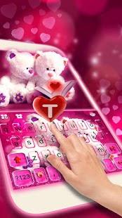 Lovely Teddy Keyboard Theme - náhled