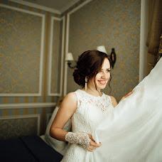 Wedding photographer Olga Ershova (Ershovaphoto). Photo of 30.10.2015