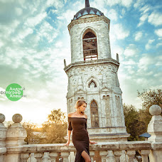 Wedding photographer Andrey Aleshin (aleshinfoto). Photo of 26.10.2015