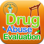 DrugAbuseEvaluation