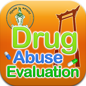 DrugAbuseEvaluation