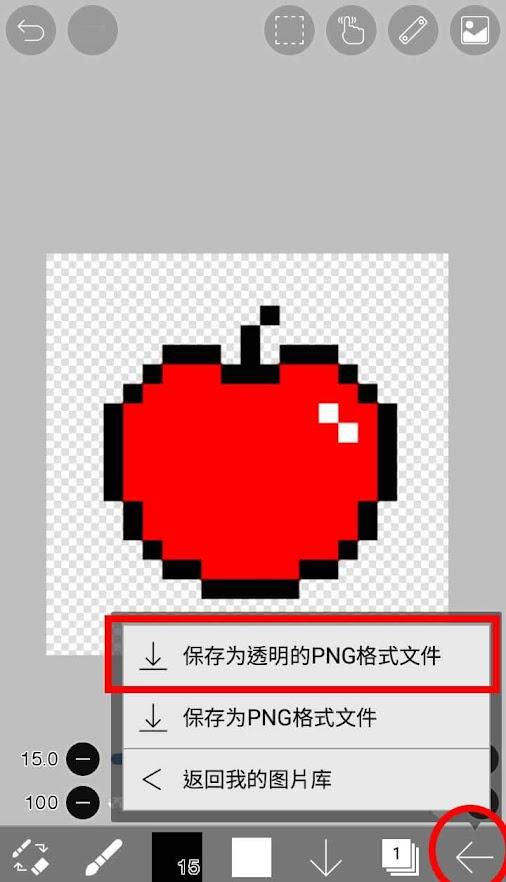 【教學】像素圖(pixel art)簡單繪畫工具 app,入門   Apps Channel (Apps 頻道)