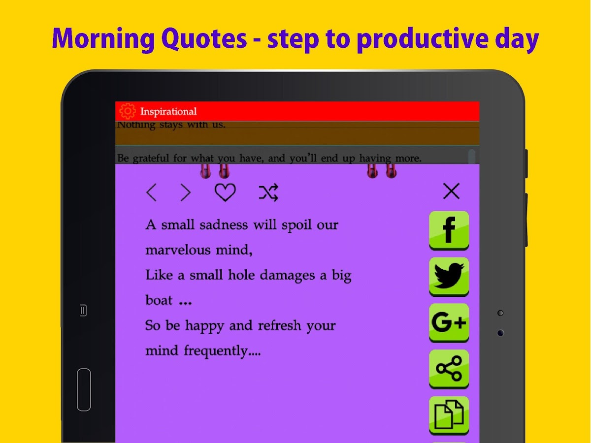 Good morning quotes, phrases- screenshot