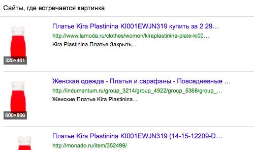 http://devaka.ru/images/1780.png