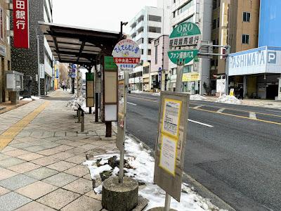 中央通二丁目バス停(右まわり)
