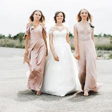 Hochzeitsfotograf Dmitro Volodkov (Volodkov). Foto vom 18.05.2019