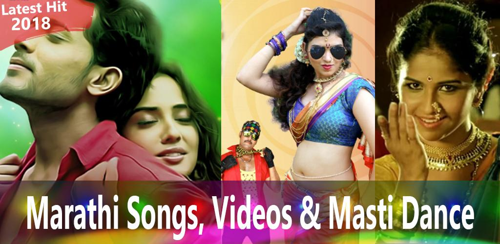 Marathi Gane - 🎼Marathi Dj Songs & Marathi Gani🕺 1.0.3 Apk Download -  com.mn.marathi APK free