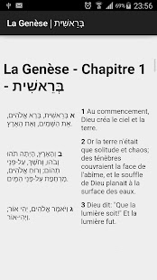 Tanakh Parallel Hebrew-French- screenshot thumbnail