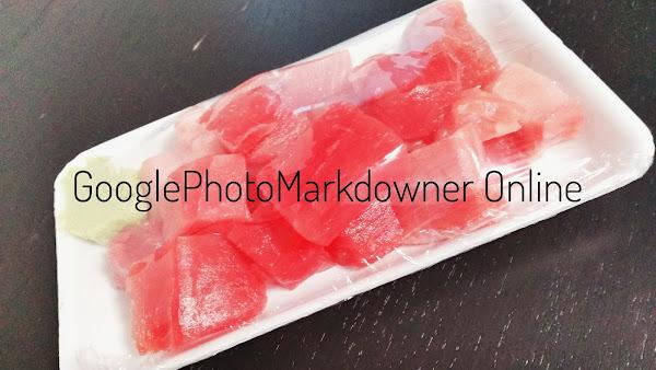 ポキオ GooglePhotoMarkdowner Online