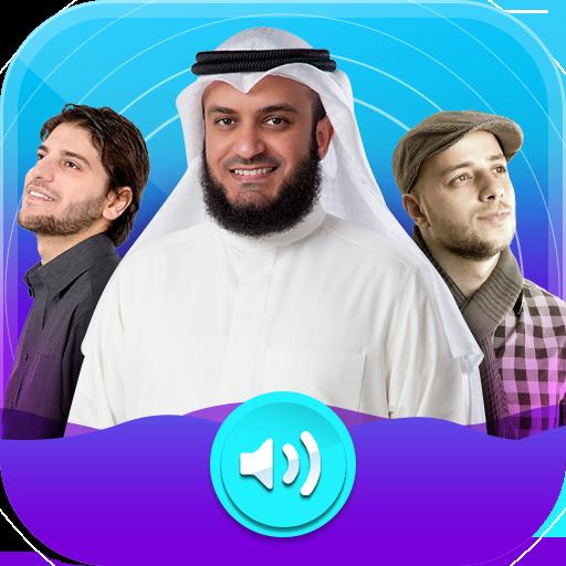 音樂App|Top Islamic Nasheed 2017 LOGO-3C達人阿輝的APP