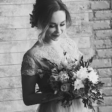 Wedding photographer Natalya Pluzhnikova (Plugnikova). Photo of 06.04.2017