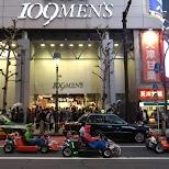 109Men's Mario Kart in Tokyo, Tokyo, Japan