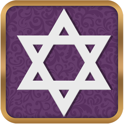 Jewish Bible In English Free Android APK Download Free By Stefankmitph