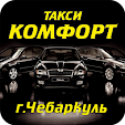 Такси .. file APK for Gaming PC/PS3/PS4 Smart TV