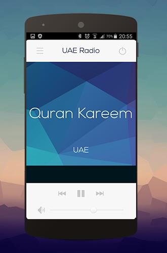 玩音樂App 阿联酋电台直播免費 APP試玩