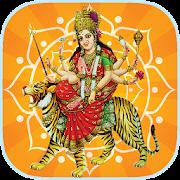 Shri Durga Chalisha