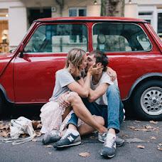 Wedding photographer Olya Kobruseva (LeelooTheFirst). Photo of 15.09.2016