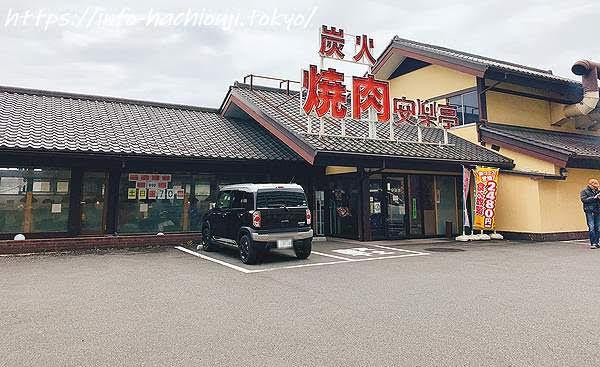 安楽亭 八王子椚田店 駐車場