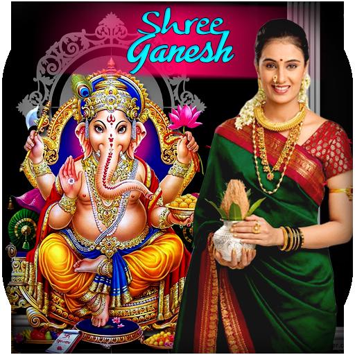 Ganesh Photo Frame 2017