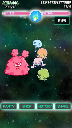 STAR CHRONICLE ~Space War~ 1 Windows u7528 2