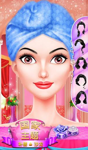国家主题化妆&沙龙