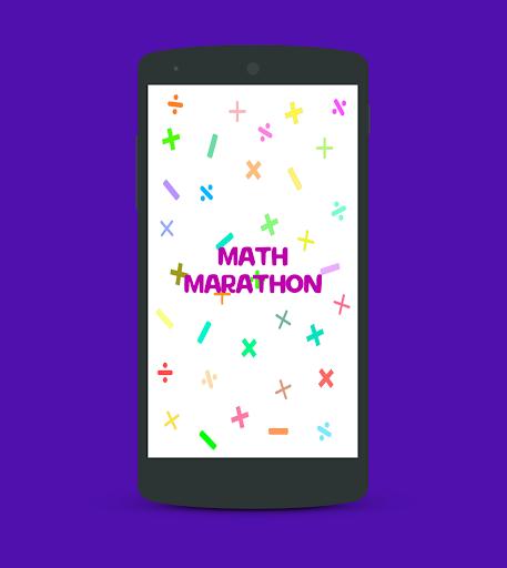 数学マラソン