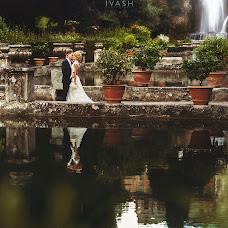 Wedding photographer Volodymyr Ivash (skilloVE). Photo of 13.09.2014