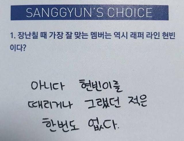 sanggyun