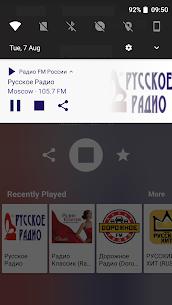 Радио FM России (Russia) 3