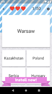 Europe Countries Quiz: Flags