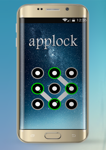 قفل التطبيقات المجاني